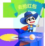 福永网站建设